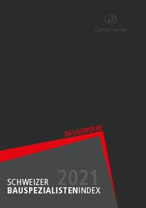 2020-BSI